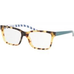 Prada 17VV 7S01O1 - Oculos de Grau