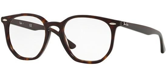 Ray Ban 7151 2012 - Oculos de Grau