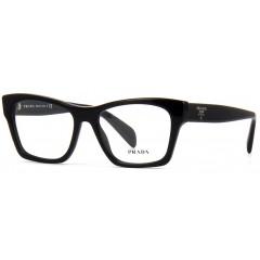 Prada 22SV 1AB1O1 - Óculos de Grau