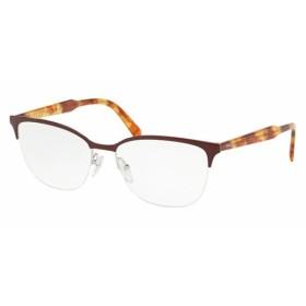 Prada 53VV 2631O1 - Oculos de Grau