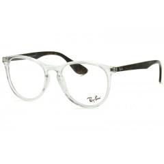 Ray Ban 7046 5935 - Oculos de Grau