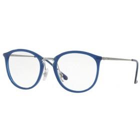 Ray Ban 7140 5752 - Óculos de Grau