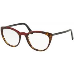 Prada 07VV 3201O1 - Oculos de Grau