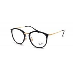 Ray Ban 7140 2000 - Oculos de Grau