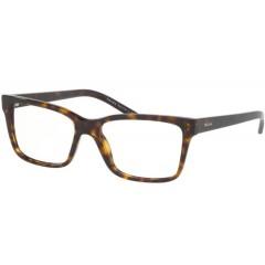 Prada 17VV 2AU1O1 - Oculos de Grau
