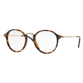 Ray Ban Round Fleck 2447V 5494 - Óculos de Grau