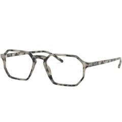 Ray Ban 5370 5878 - Oculos de Grau