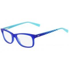 Nike Infantil 5509 450 - Oculos de Grau