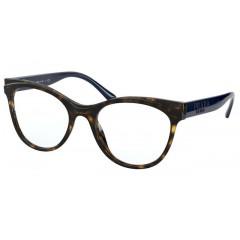 Prada 05WV 2AU1O1 - Oculos de Grau
