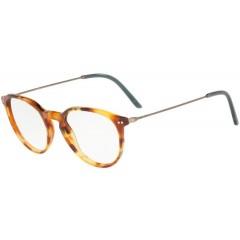 Giorgio Armani 7173 5760 - Oculos de Grau