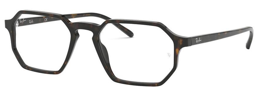 Ray Ban 5370 2012 - Oculos de Grau