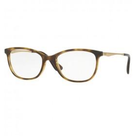 Ray Ban 7106L 5999 - Óculos de Grau