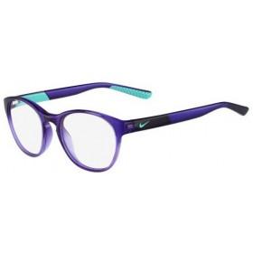 Nike 5533 011 Teens - Óculos de Grau a5f6a3aee1