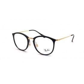 Ray Ban 7140 2000 - Óculos de Grau