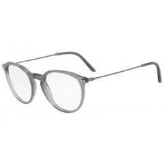Giorgio Armani 7173 5681 - Oculos de Grau