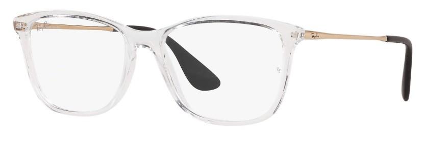 Ray Ban 7135 5929 - Oculos de Grau