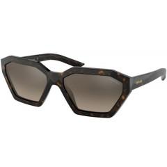 Prada 03VS 2AU4P0- Oculos de Sol