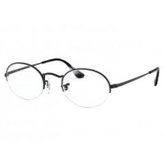 Ray Ban 6547 2503 - Oculos de Grau