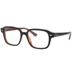 Ray Ban 5382 5909 - Oculos de Grau