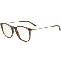 0b172d7817c55 Giorgio Armani 7160 5089 - Oculos de Grau