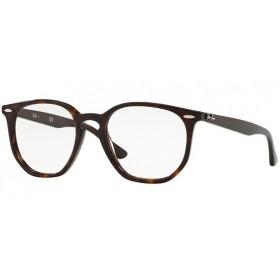 Ray Ban Hexagonal 7151 2012 - Óculos de Grau