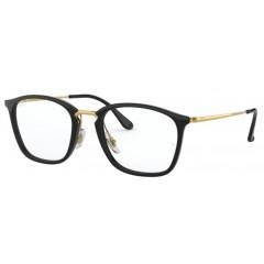 Ray Ban 7164 2000 - Oculos de Grau