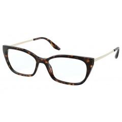 Prada 14XV 2AU1O1 - Oculos de Grau