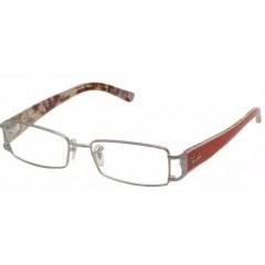 Ray Ban 6207 2502 - Oculos de grau