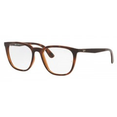 Ray Ban 7184 8042 - Oculos de Grau