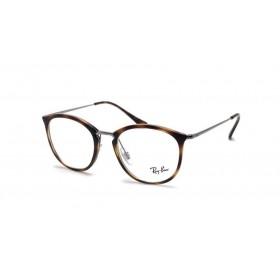 Ray Ban 7140 2012 - Óculos de Grau
