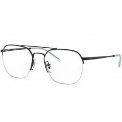 Ray Ban 6444 2509 - Oculos de Grau