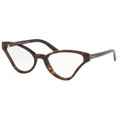 Prada 06XV 2AU1O1 - Oculos de Grau