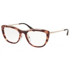 Prada 04VV UE01O1 - Oculos de Grau